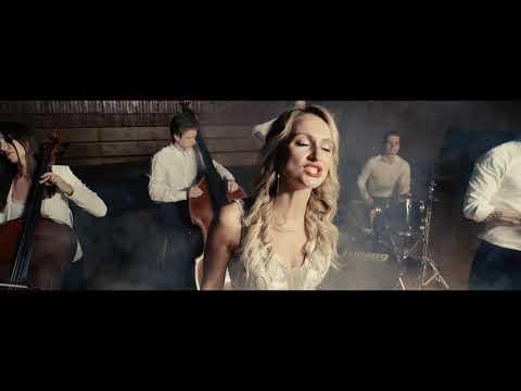 На свадьбу - You raised me up (2015)